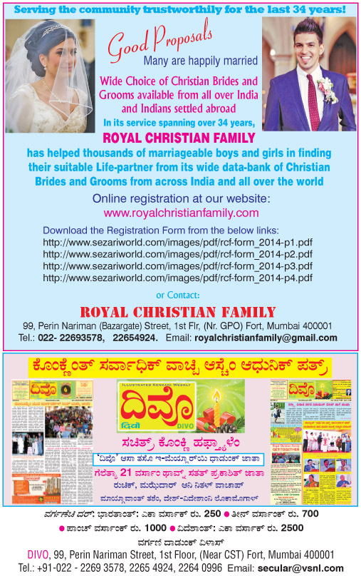 Royal Christian Family