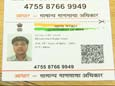 Everything you want to know about your Aadhaar number